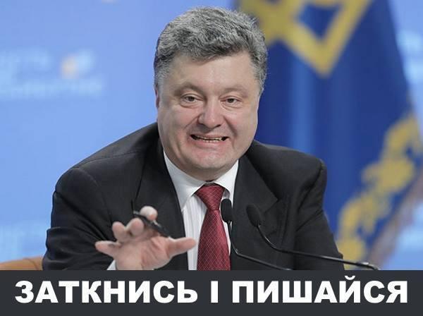 На переговорах в Минске был представлен рабочий документ по амнистии для его обсуждения в 2016 году, - представитель ОБСЕ Сайдик - Цензор.НЕТ 4470