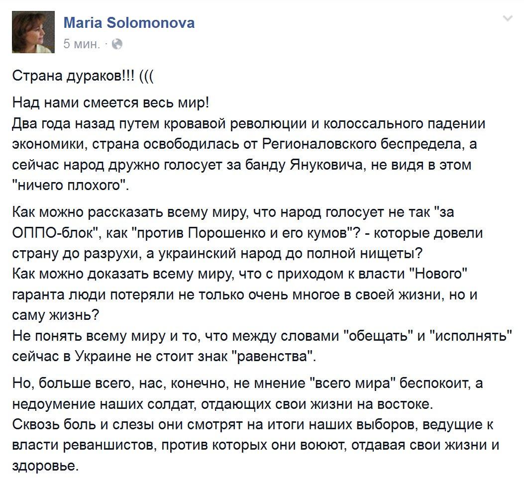 За минувшие сутки в зоне АТО погиб один украинский воин, - спикер АТО - Цензор.НЕТ 1989