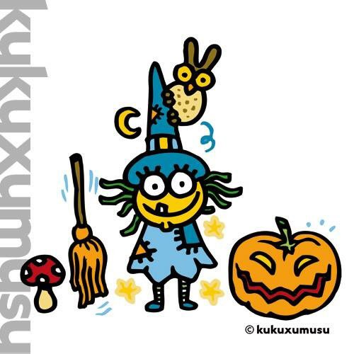 Resultado de imagen de kukuxumusu halloween