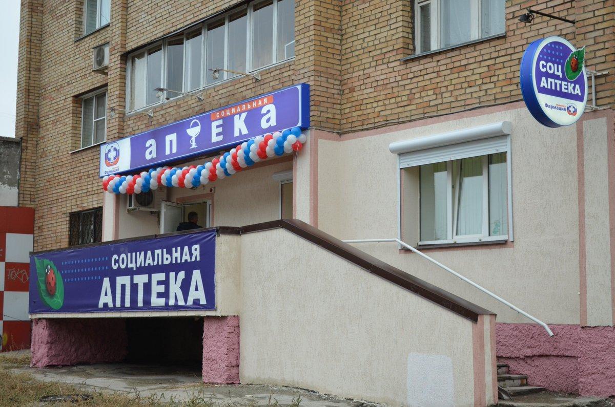 Номер справочной аптеки ульяновск