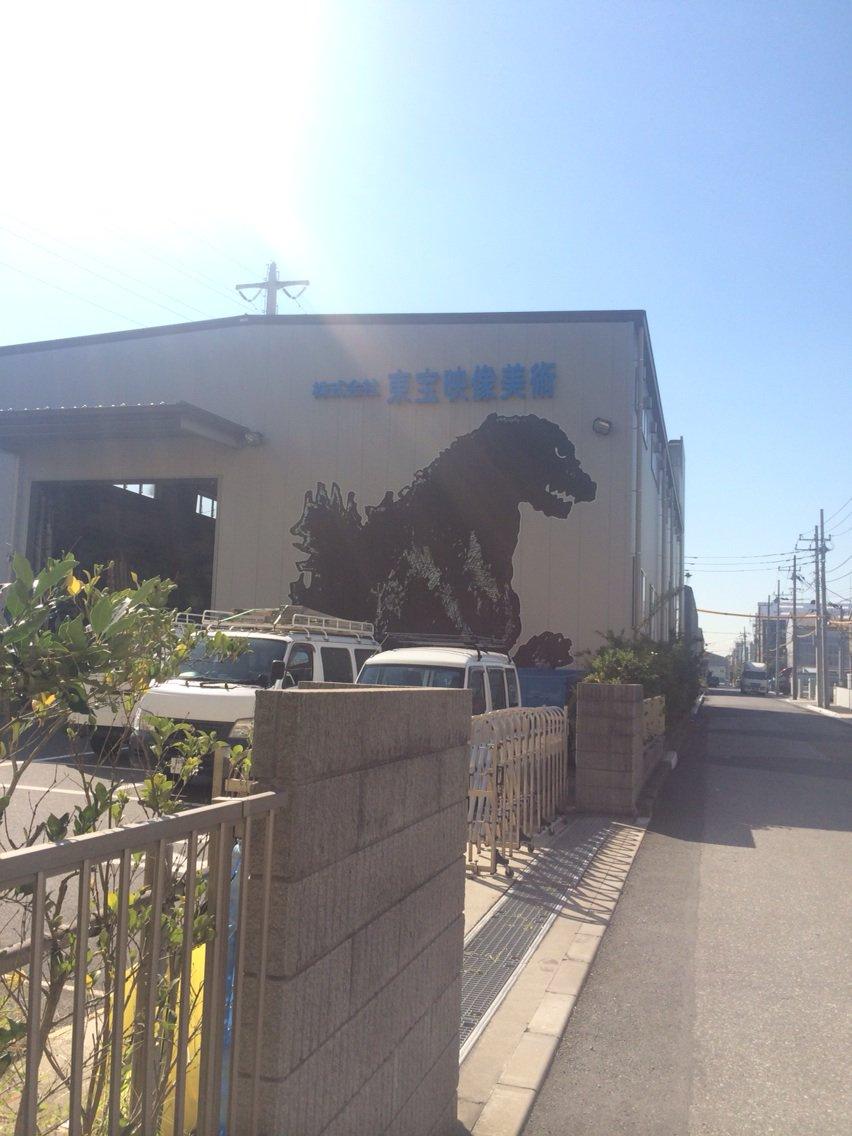 舞浜にこんなもんが! https://t.co/qtKJGAC82A