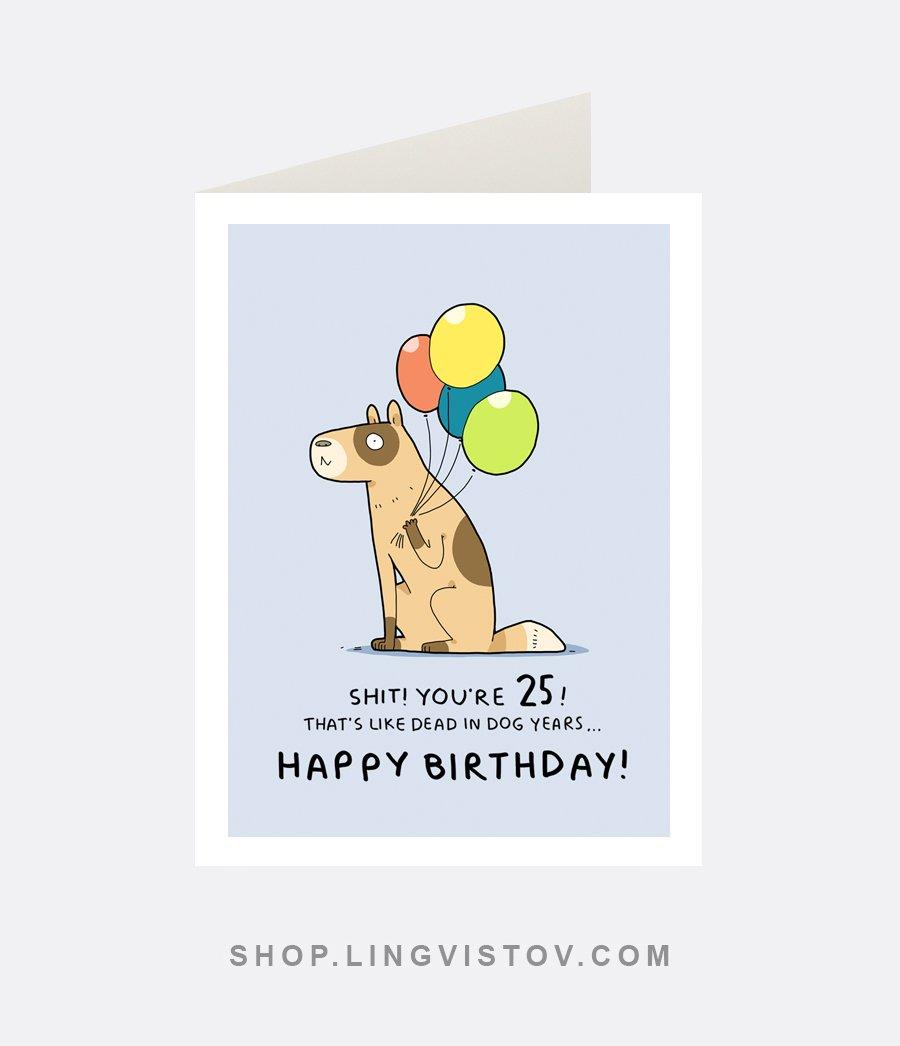 Lingvistov On Twitter Happy 25th Birthday Greeting Card