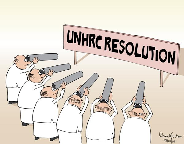 Image result for UNHRC cartoons