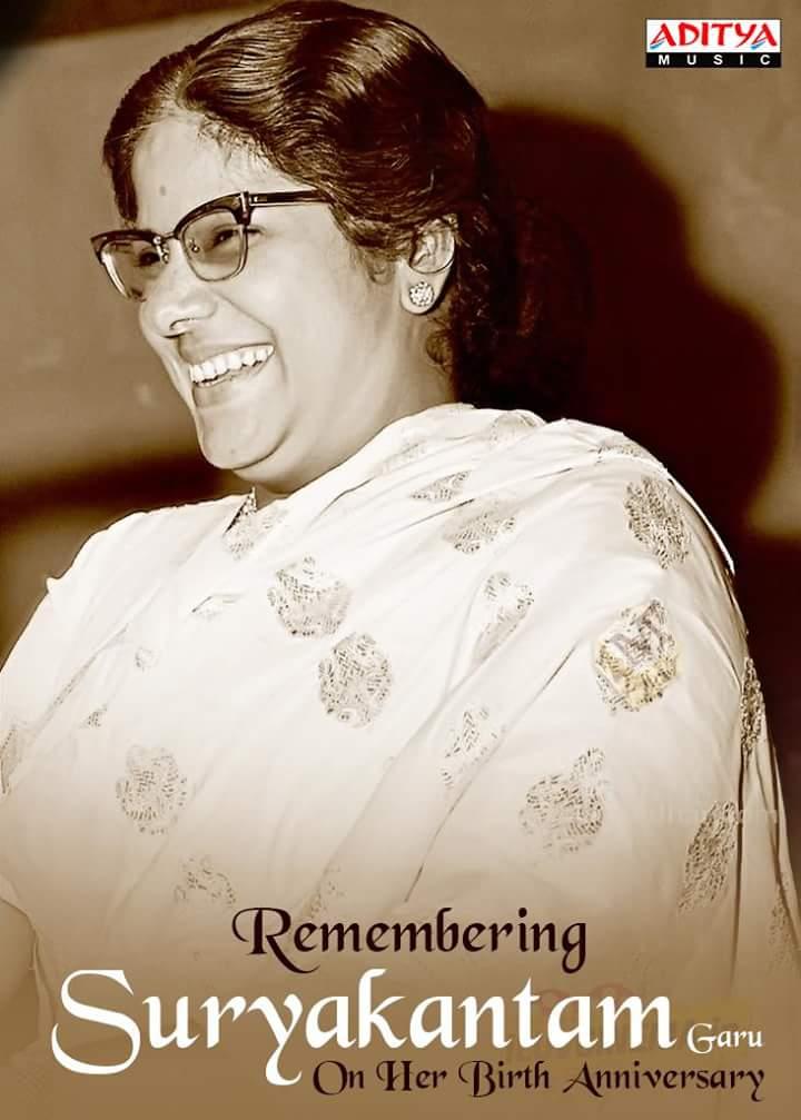 suryakantham daughter