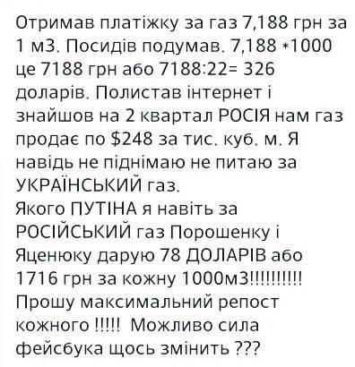 """Схема по получению сверхприбылей частными монополистами с помощью """"справок-счетов"""" для автомобилей продолжается в Киевской области, - """"Наші гроші"""" - Цензор.НЕТ 3943"""
