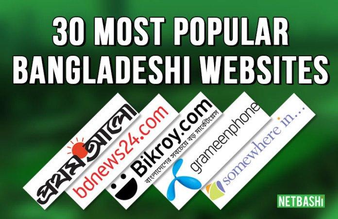 Most visited websites in bangladesh | ЕНТ, ПГК, гранты, стипендии