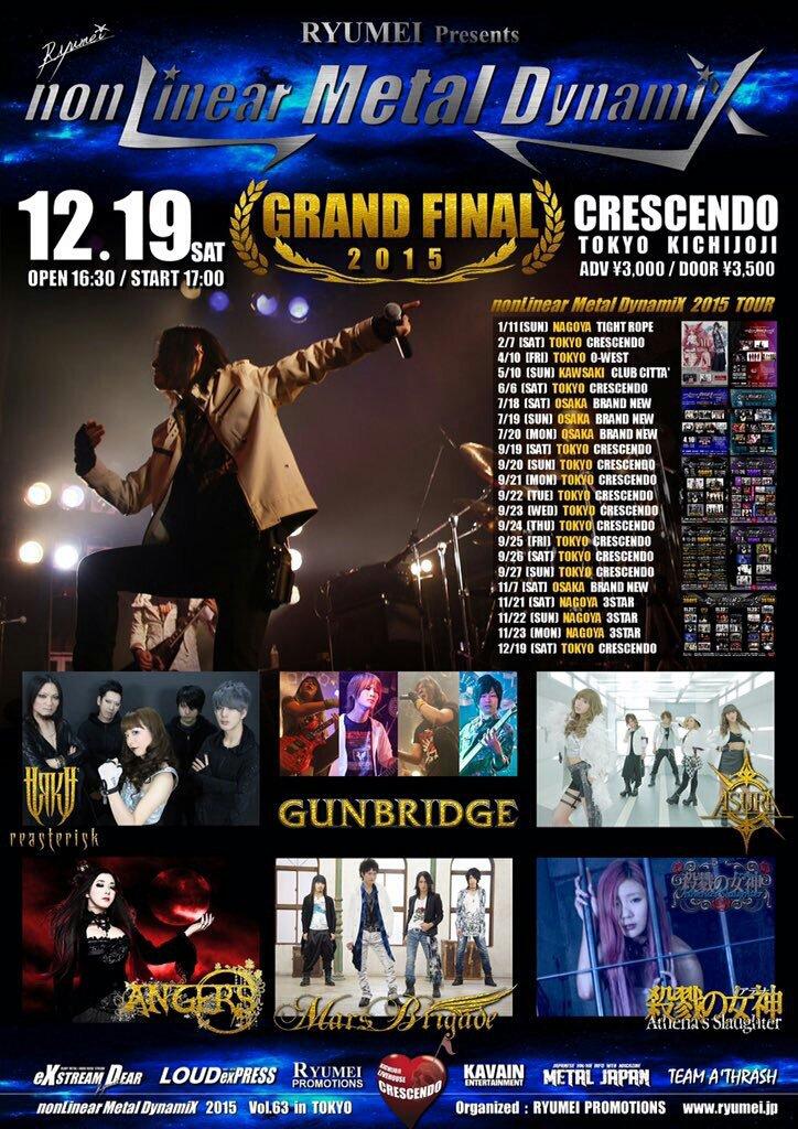 殺戮の女神今年ラストの東京ライブです! 新VoのMIWA、そして新グ、、、ゴニョゴニョ ラインナップもチョー豪華です!! 是非見に来てください #bridgeever https://t.co/R8C6bucP1q