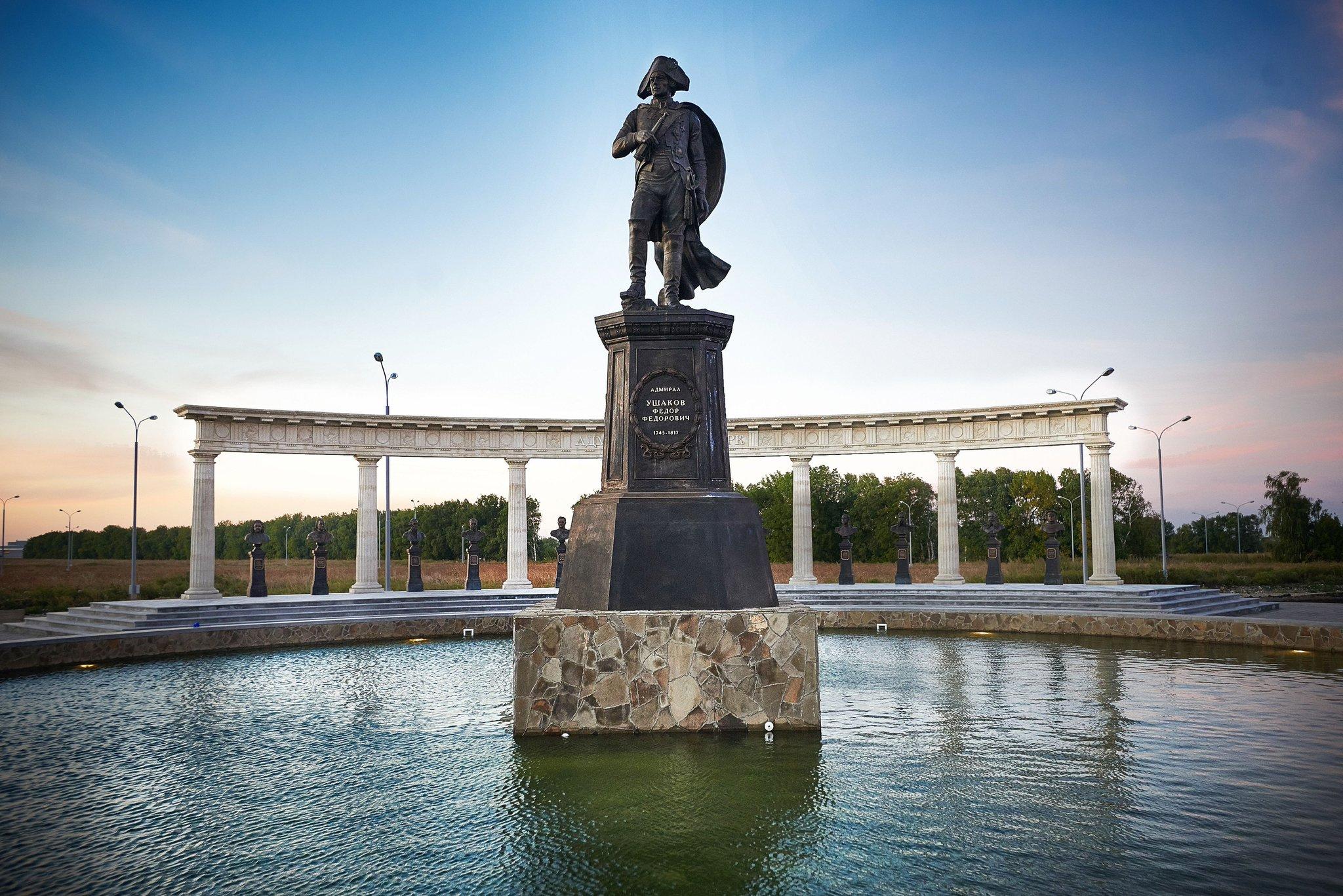 Фото города михайловска ставропольского края