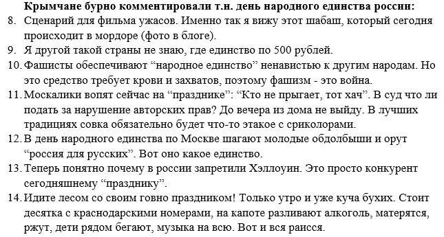Суд арестовал имущество крымских прокуроров на 18 млн грн, - ГПУ - Цензор.НЕТ 252