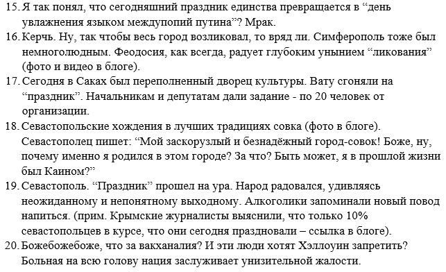 Суд арестовал имущество крымских прокуроров на 18 млн грн, - ГПУ - Цензор.НЕТ 6683