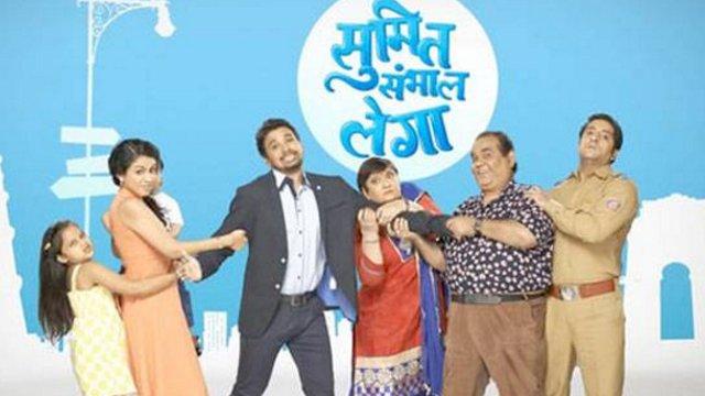 Sumit Sambhal Lega Star Plus Image