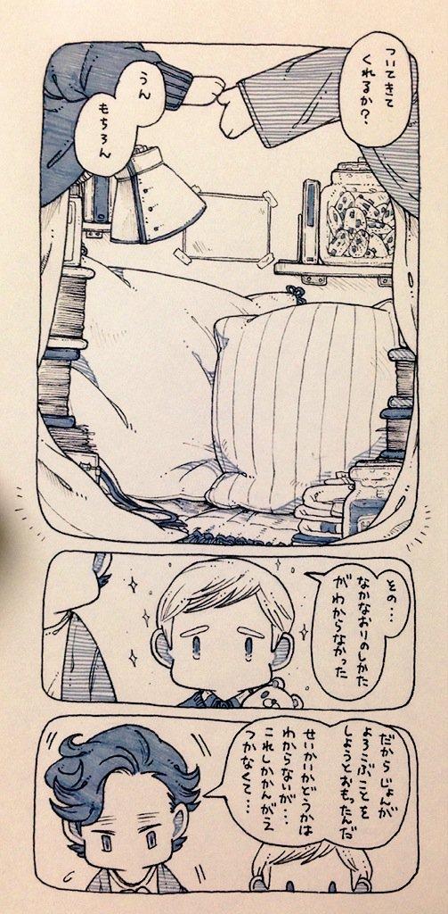 今日の!!! だらーり続いております!!【】 そしてまたつづく!!!
