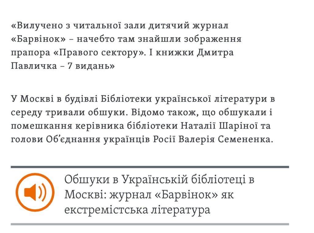 Минобороны РФ начало внезапную проверку боеспособности Черноморского флота: самолеты наносили ракетно-бомбовые удары по берегу - Цензор.НЕТ 5582