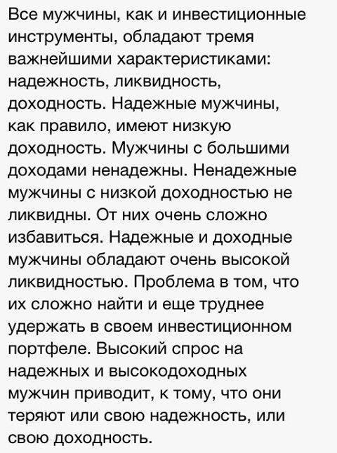 """106 полупустых грузовиков """"путинского гумконвоя"""" вторглись в Украину, - Госпогранслужба - Цензор.НЕТ 7913"""