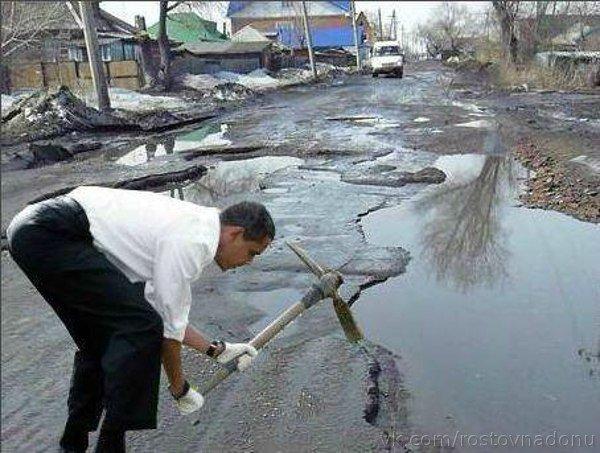 Лавров обвинил администрацию Обамы в ухудшении российско-американских отношений - Цензор.НЕТ 1206