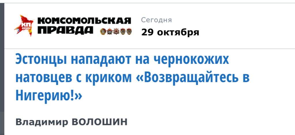 Минобороны РФ начало внезапную проверку боеспособности Черноморского флота: самолеты наносили ракетно-бомбовые удары по берегу - Цензор.НЕТ 6683
