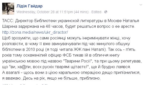 Минобороны РФ начало внезапную проверку боеспособности Черноморского флота: самолеты наносили ракетно-бомбовые удары по берегу - Цензор.НЕТ 7120