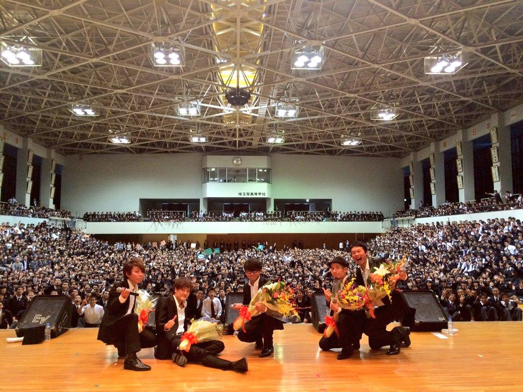 埼玉栄中学校、高等学校にてコンサートわず! 3000人のマンモス学校!部活がとにかく盛ん。体育会系で皆、元気が良かった! ムラモトボイパ良かった! https://t.co/b9e0ve48tj