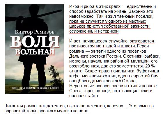 """106 полупустых грузовиков """"путинского гумконвоя"""" вторглись в Украину, - Госпогранслужба - Цензор.НЕТ 6504"""