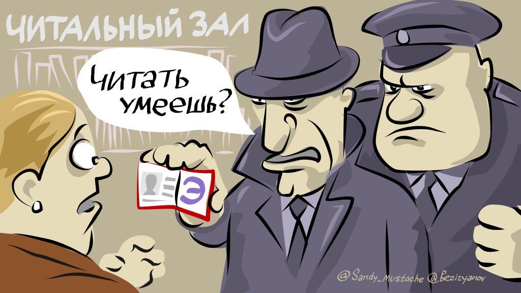 После обысков мэр Москвы передал Библиотеку украинской литературы в ведомство департамента нацполитики РФ - Цензор.НЕТ 8465