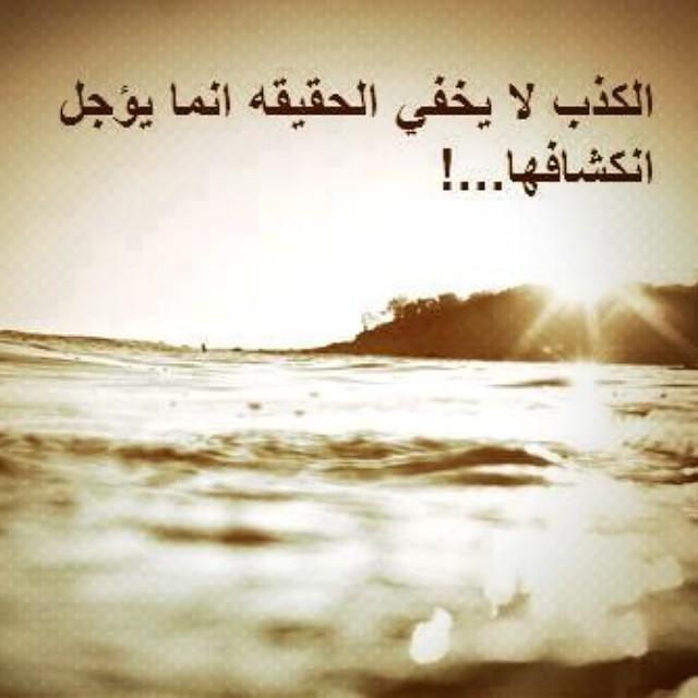 Ѽ كلمات تخلو الحكمة 2♥