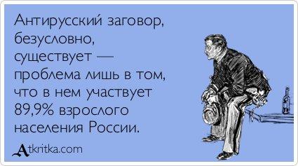 Одной из версий трагедии в Сватово является теракт, - Генштаб ВСУ - Цензор.НЕТ 5957