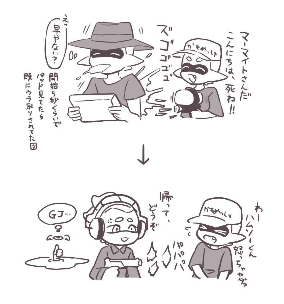 @ikatooon 図にした
