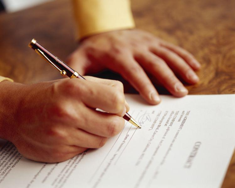 договор аренды помещения недействительным