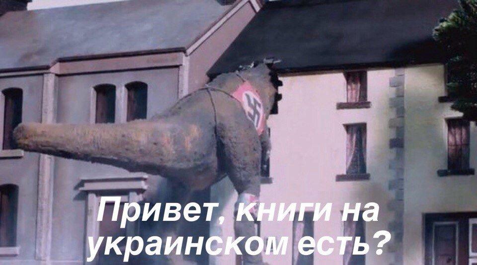 В Сватово загорелись склады с боеприпасами: в городе слышны взрывы - Цензор.НЕТ 7891