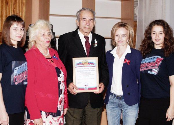 Поздравления с юбилеем совет депутатов