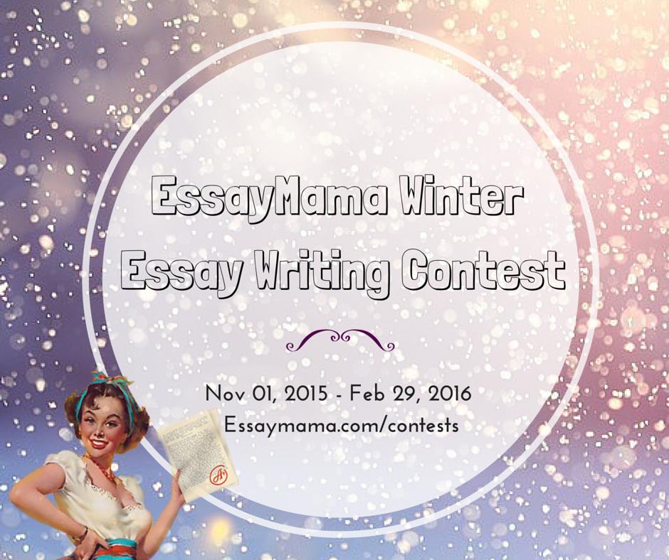 essay contest november Essay writing contest published on november 6, 2017november 6, 2017 by ozadoroz essay writing contest~international education week (iew.