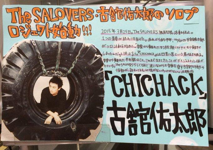 タワーレコード広島店(@TOWER_Hi...