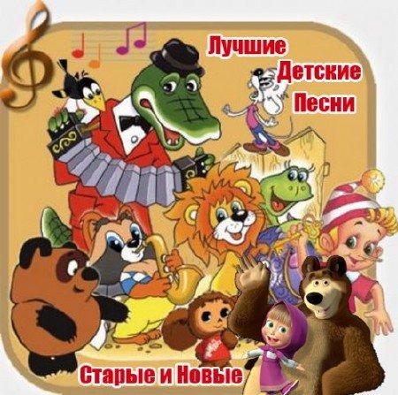 бесплатно новые песни барбарики