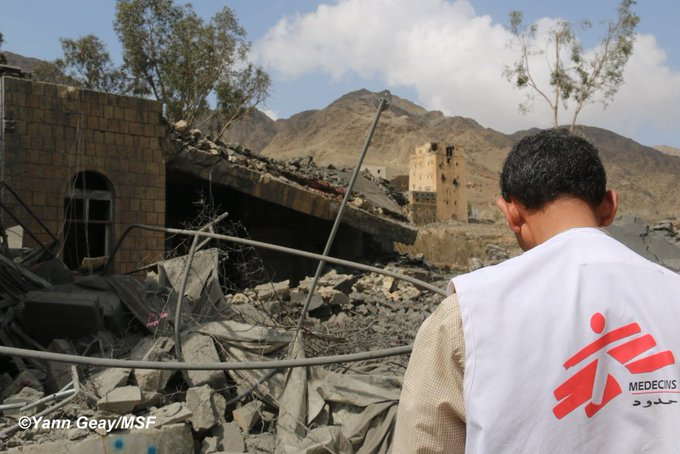 War Is Destroying Yemen's Medical System When The Country Needs It Most