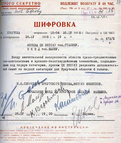 Директора Библиотеки украинской литературы в Москве Шарину задержали на основании доноса бывшего сотрудника - Цензор.НЕТ 1442