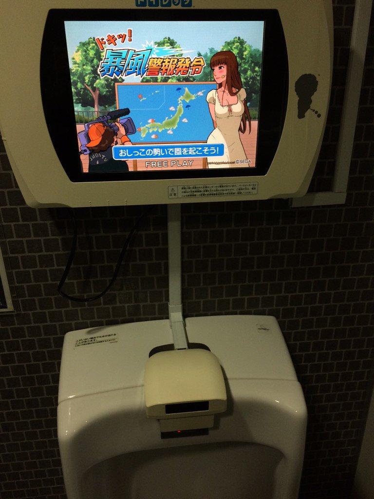 女子は知らないだろうけど、男子はみんなトイレでこうやって遊んでるんだよ pic.twitter.com/ETKo2WbP1X