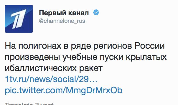 Московский суд отправил директора Библиотеки украинской литературы Шарину под домашний арест - Цензор.НЕТ 5772