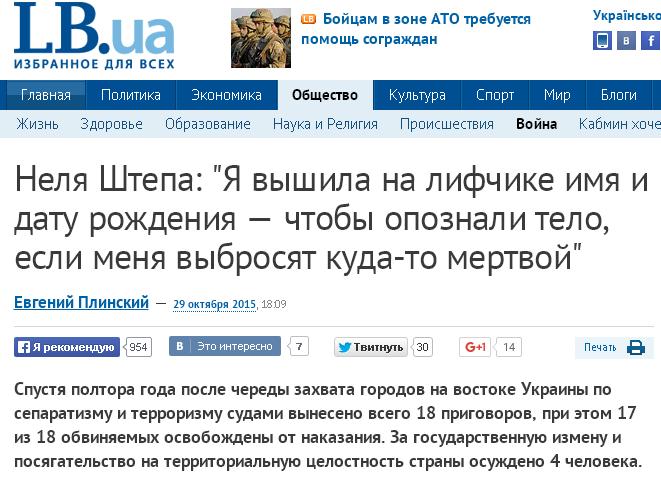 На взятке в четверть миллиона гривен задержан чиновник Харьковского горисполкома, - Аваков - Цензор.НЕТ 4790
