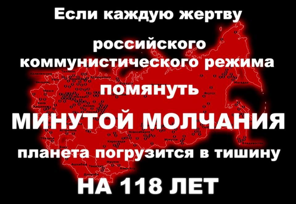 ОБСЕ заявляет об увеличении частоты взрывов возле Донецкого аэропорта - Цензор.НЕТ 4210