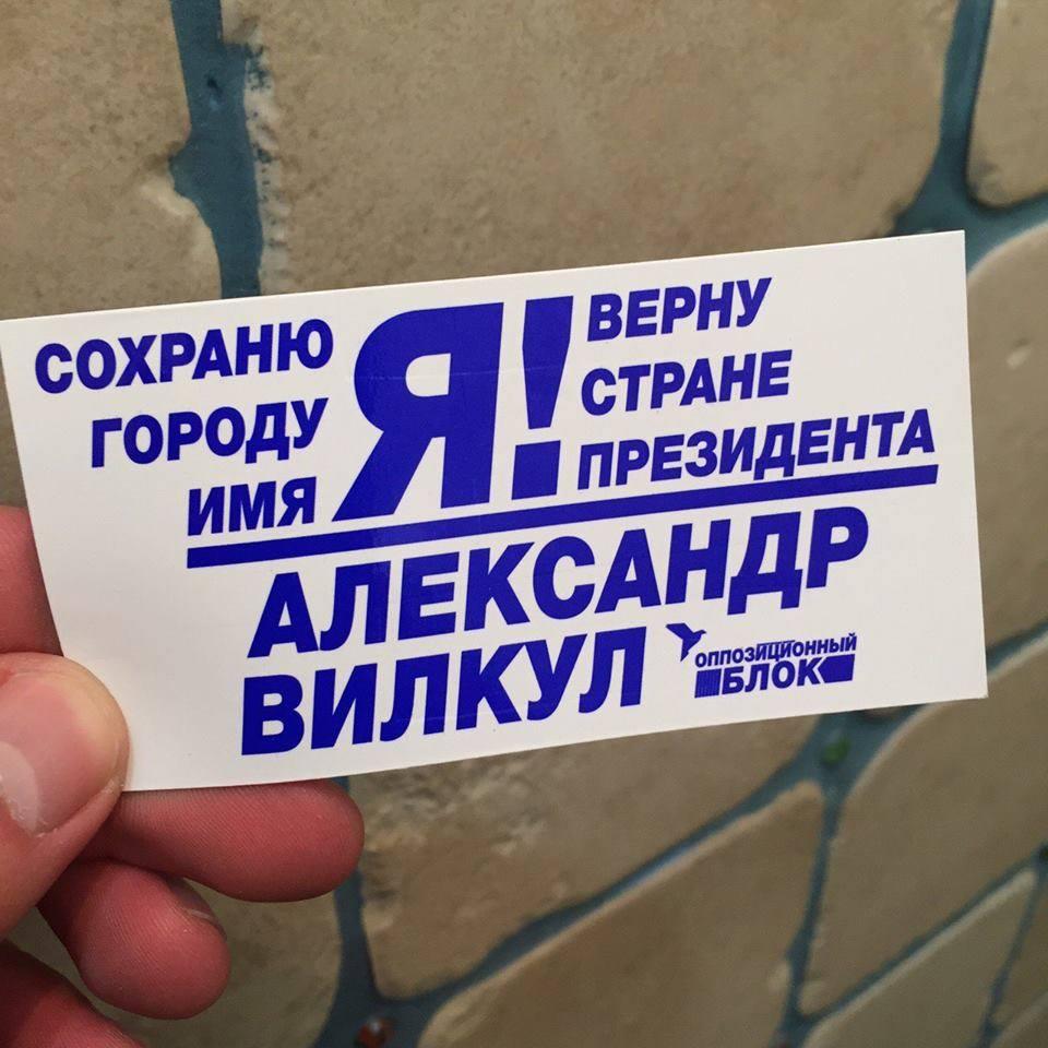 Сегодня пройдут собеседования кандидатов в Старобельскую местную прокуратуру Луганской области - Цензор.НЕТ 7951