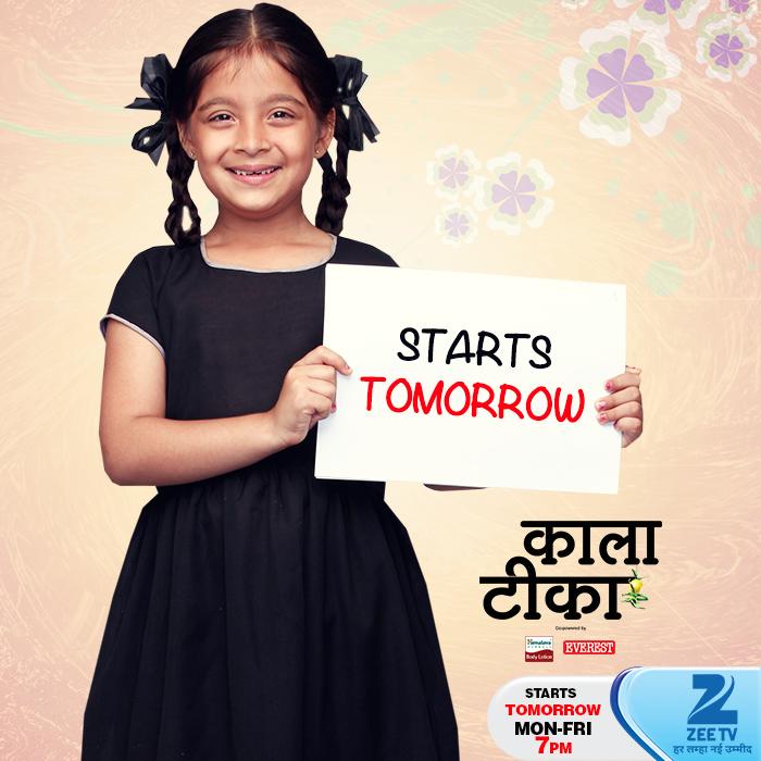 Sargam Khurana as Kaali in Kaala Teeka Zee TV