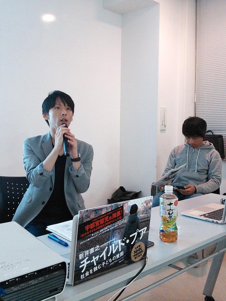 Media Tweets by kitagishi hiro...