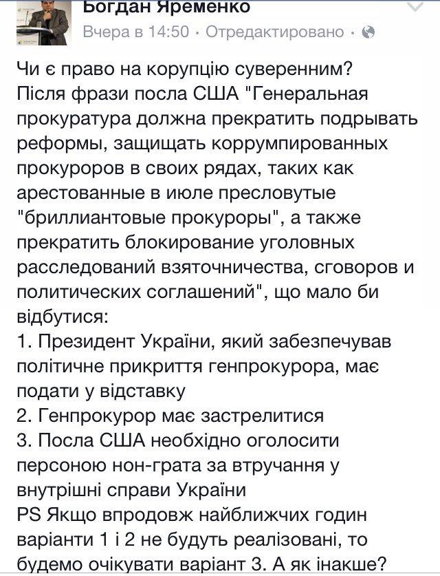 Задержан исполнитель, причастный ко взрывам в центре Одессы, - Лорткипанидзе - Цензор.НЕТ 9933