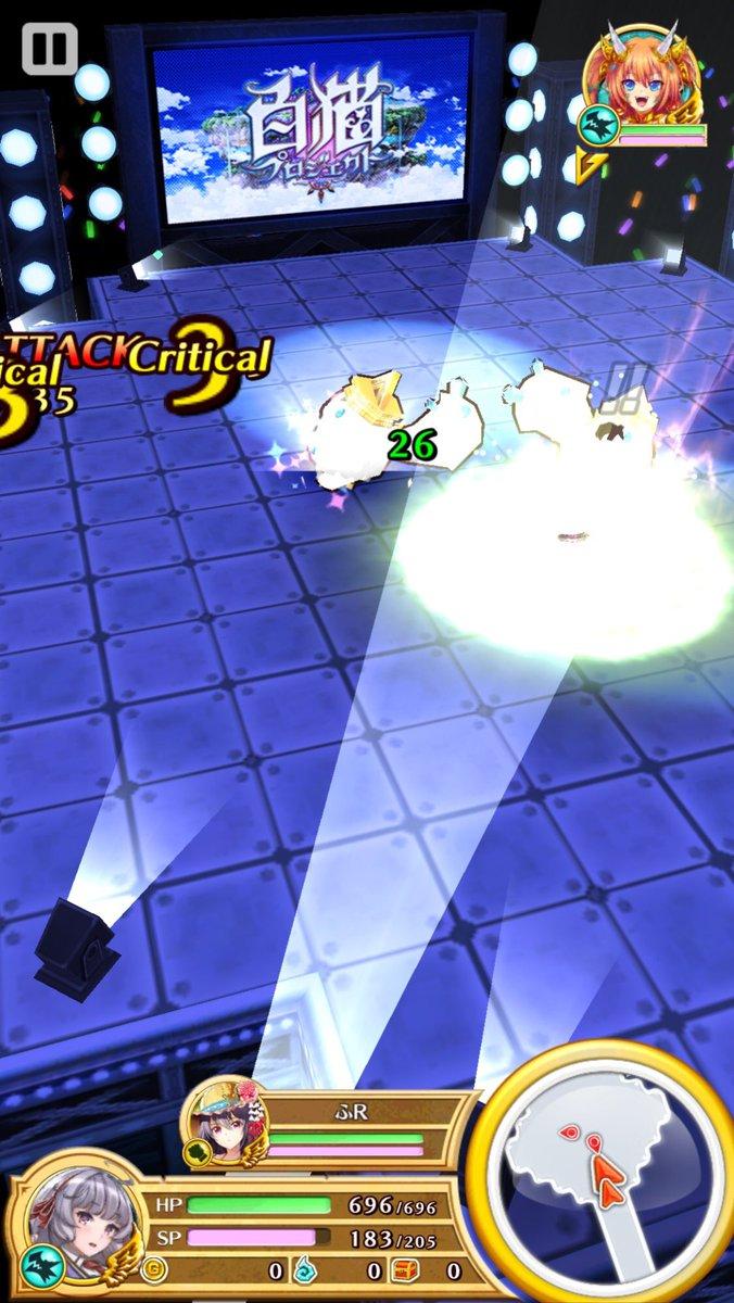 【白猫】アジルス無凸/4凸ステータスとスキル情報、評価まとめ!S1は追尾誘導機雷、ゲオテトラと比べてどんな感じ?【プロジェクト】