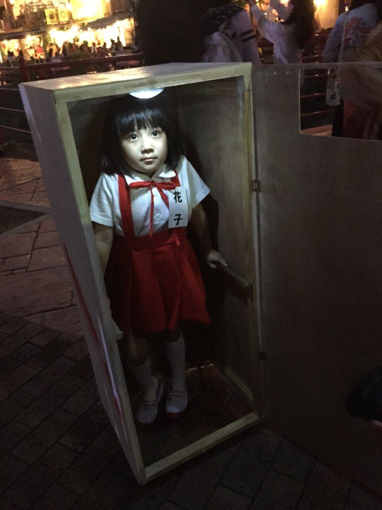 とにかく可愛いwwwトイレの花子さんです