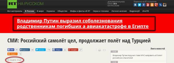 Я вовсе не вижу реванша, а вижу страну, которая смотрит в будущее. Украинцы просто нетерпеливы, - Пайетт о местных выборах - Цензор.НЕТ 4925