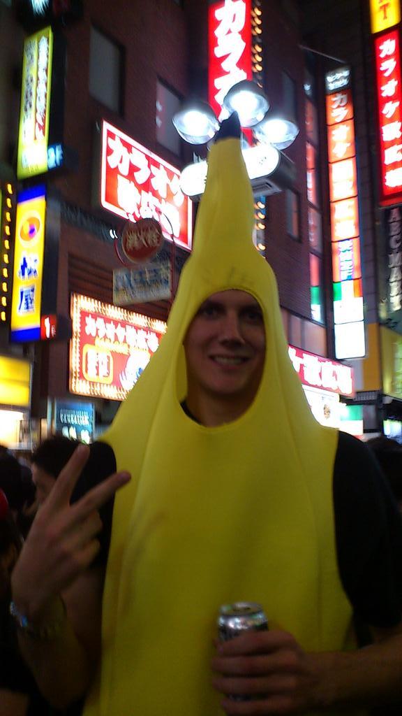 バナナさんマジイケメン #渋谷ハロウィン https://t.co/bC4oQQXpKk