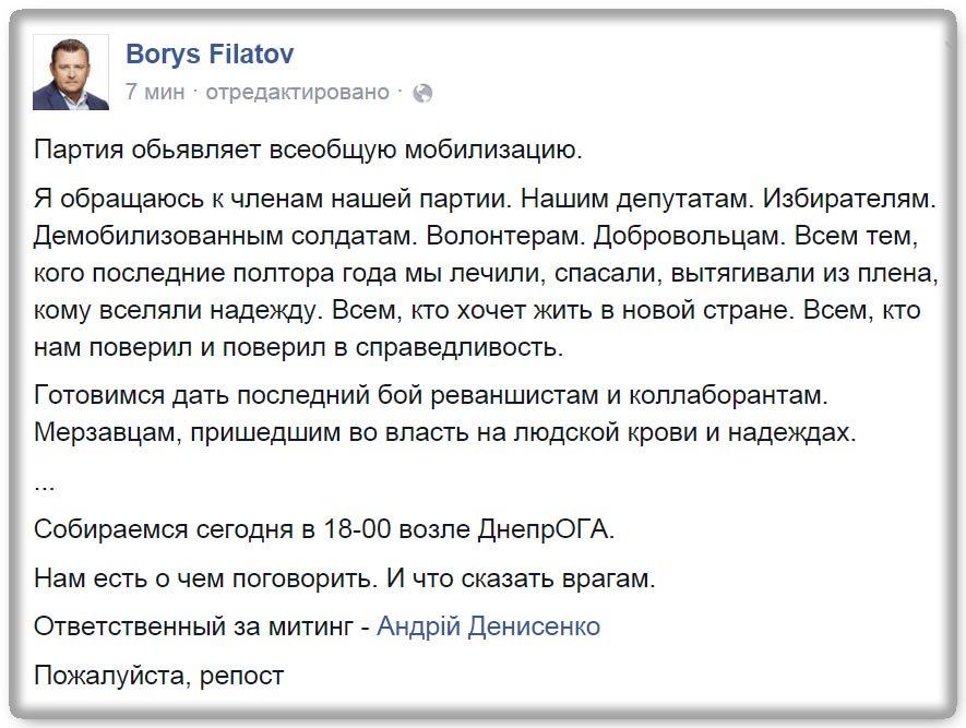 Человек, пытавшийся прорваться к губернатору, устроил стрельбу в Лисичанске, - Тука - Цензор.НЕТ 6202