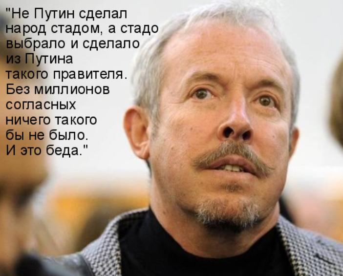 Службове посвідчення майора Путіна знайдено в архівах Штазі: є коментар Кремля - Цензор.НЕТ 2234