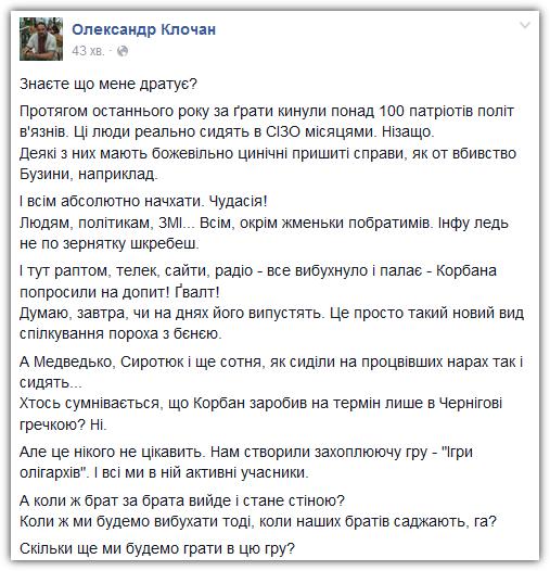 За подкуп избирателей на выборах мэра Луцка начато уголовное производство, - МВД - Цензор.НЕТ 7430